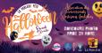 aw-bandeau_evenementfbk_halloween-2020-v2.png