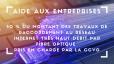 thumbnail_aide_aux_entreprises.png